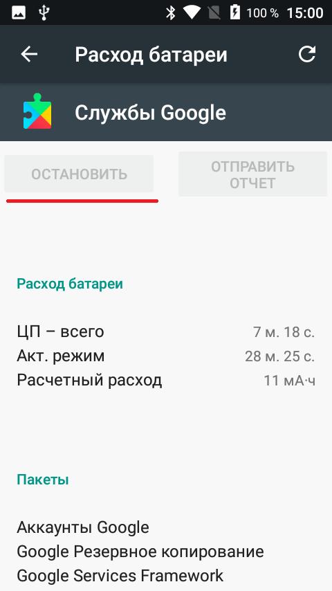 Screenshot_20190211-150043.png