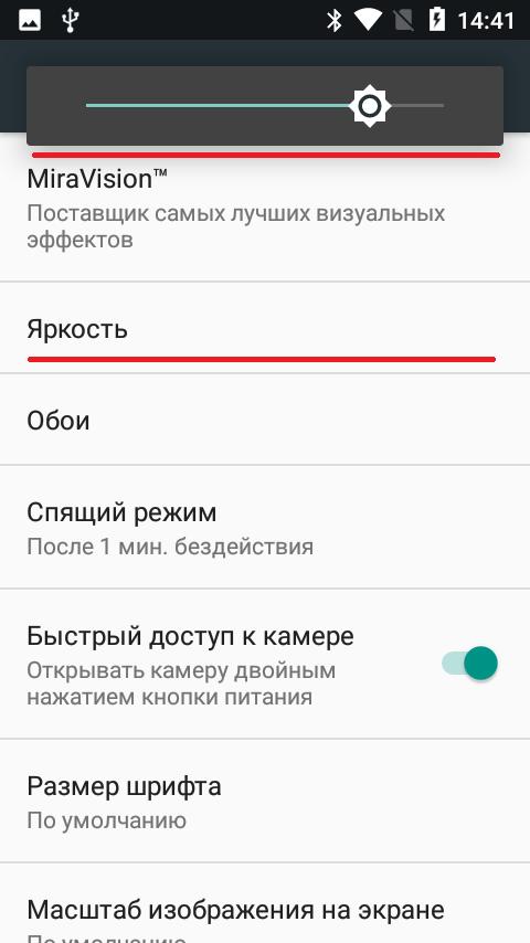 Screenshot_20190211-144109.png