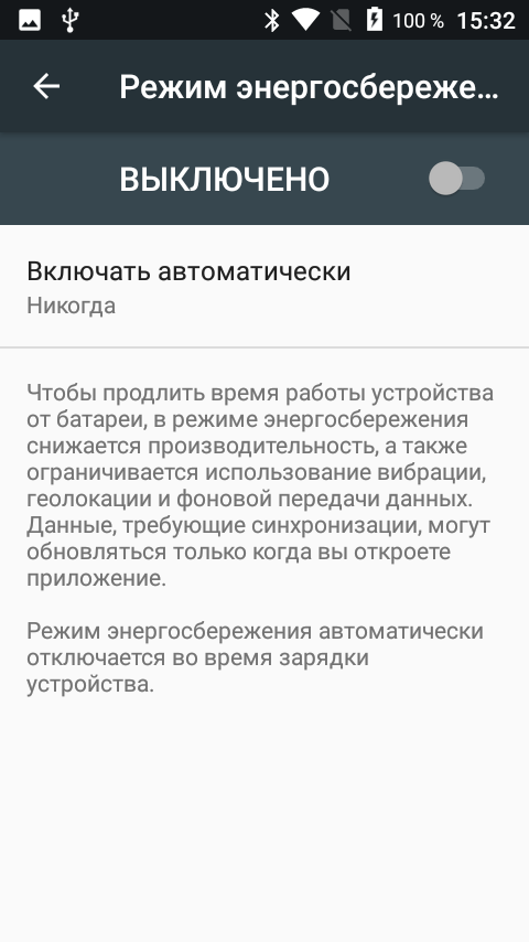 Screenshot_20190211-153247.png